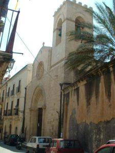 Церковь Святого Мартина в Сиракузе