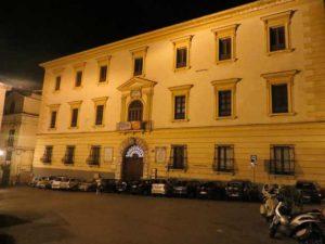 Епархиальный музей