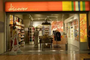 Магазины в аэропорту Фальконе Борселлино (Сицилия)