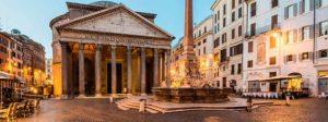 Пантеон Римских богов в Италии