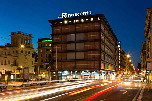 Универмаг La Rinascente на Сицилии
