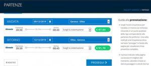 Стоимость билетов на паром на Сардинии