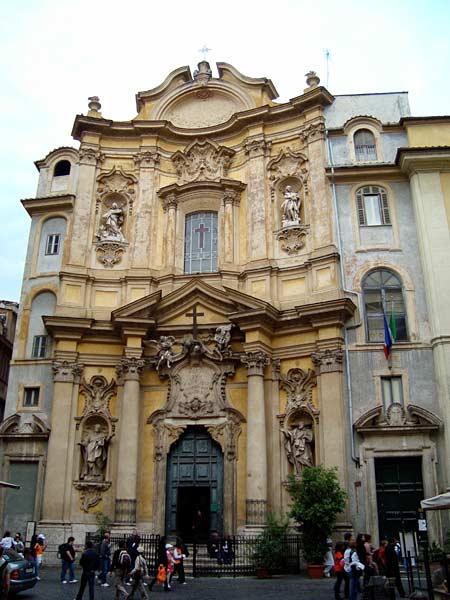 Церковь Санта-Мария-Маддалена