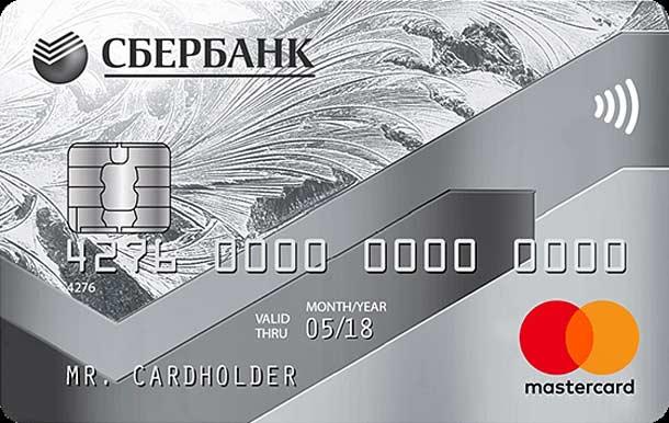 Банковские карты МастерКард