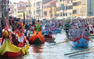 Венецианский бал